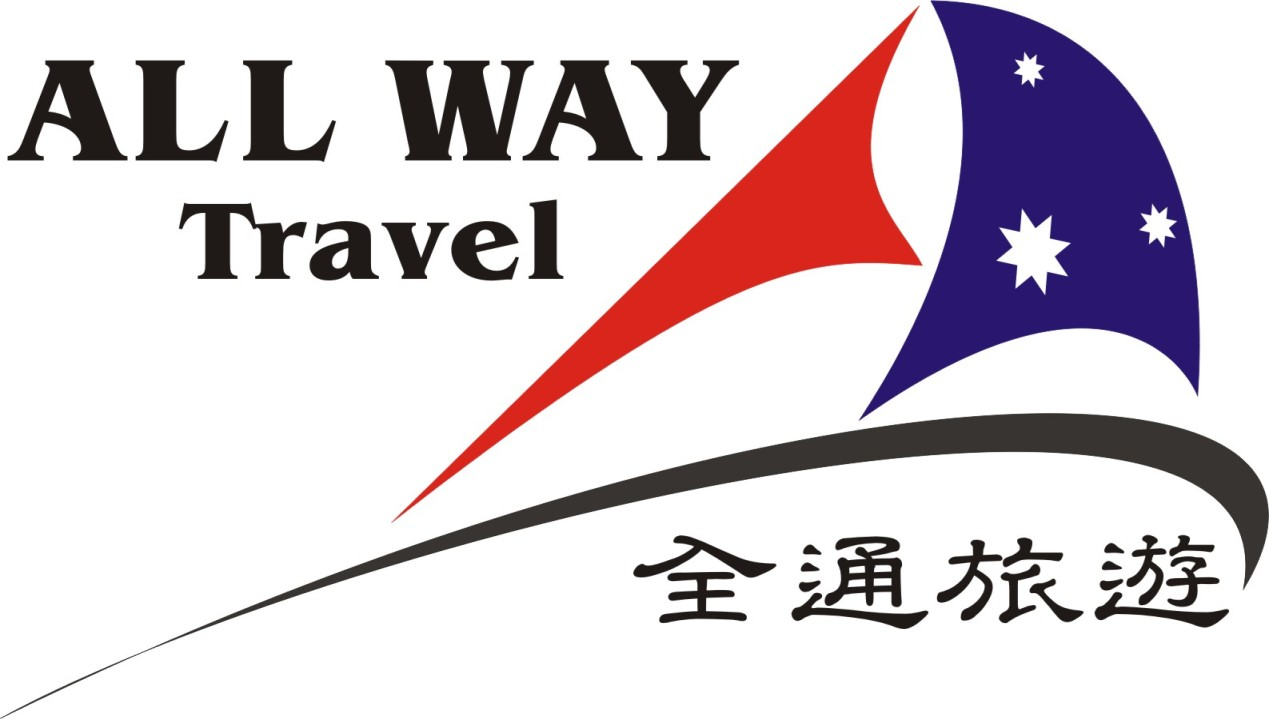 All Way Travel Services Pty Ltd Logo