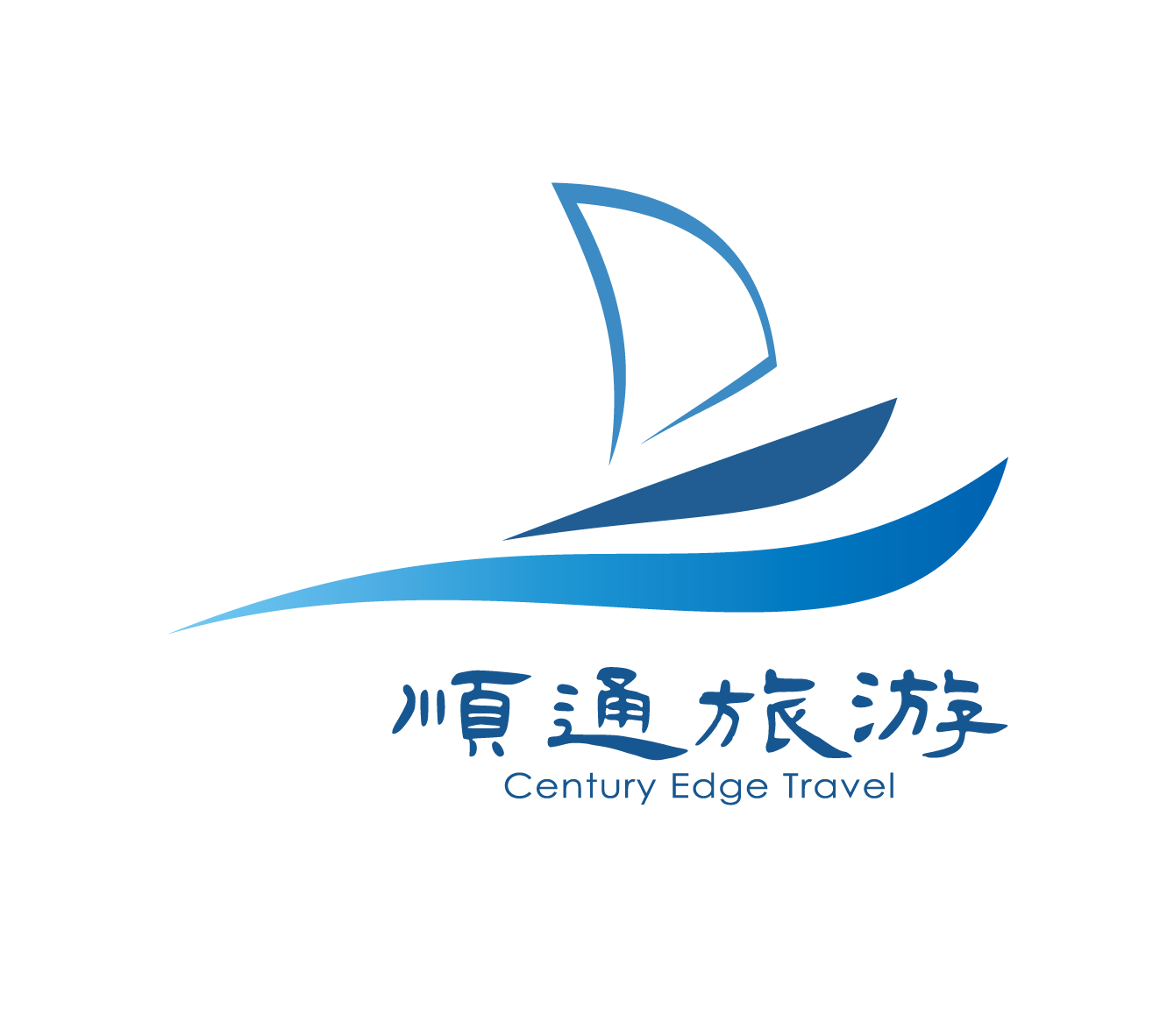 Century Edge Travel Logo